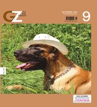 GZ 2020년 09월호