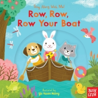 [해외]Row, Row, Row Your Boat
