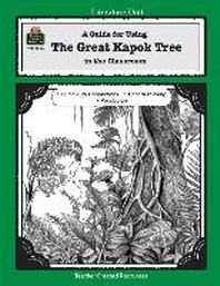 [해외]A Guide for Using the Great Kapok Tree in the Classroom (Paperback)