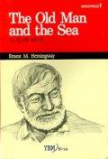 노인과 바다(영한대역문고 1)