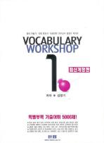 Vocabulary Workshop. 1(2011)
