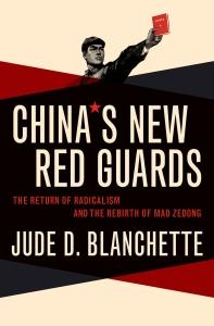 [해외]China's New Red Guards
