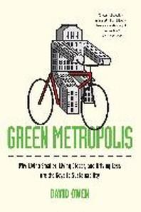 [해외]Green Metropolis