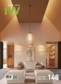 IW(Interior World). 148