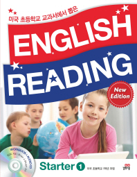 English Reading Starter. 1(New Edition)(�̱� �ʵ��б� ������ ����)(CD1������)
