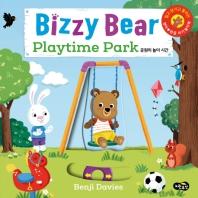 비지 베어(Bizzy Bear) 공원의 놀이 시간