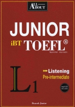 Junior iBT TOEFL Listening(All About)(MP3CD1장포함)