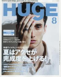 휴즈 HUGE 2014.08
