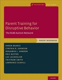 Parent Training for Disruptive Behavior