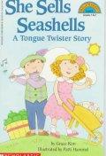 She Sells Seashells(Hello Reader Level 3)