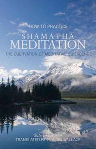How to Practice Shamatha Meditation - 새책