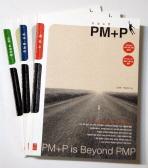 PM+P(개정판 4판)(전3권)