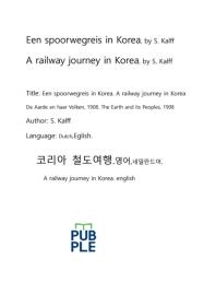 코리아 철도여행 영어A railway journey in Korea english