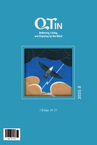 말씀대로 믿고 살고 누리는 큐티인(QTIN)(영문판)(2020년 8월호)[POD]