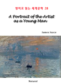 A Portrait of the Artist as a Young Man (영어로 읽는 세계문학 28)