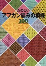 http://www.kyobobook.co.kr/product/detailViewEng.laf?mallGb=JAP&ejkGb=JNT&barcode=9784529044844&orderClick=t1g