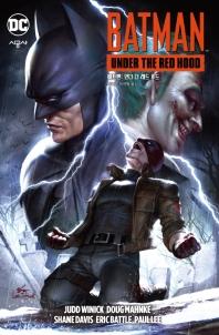 배트맨: 언더 더 레드 후드(DC 그래픽 노블)