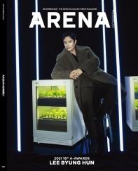 아레나옴므+(ARENA HOMME+)(2019년12월호)