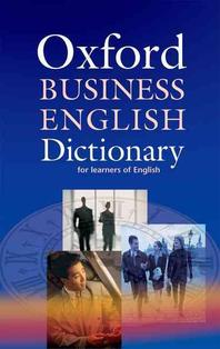 Oxford Business English Dictionary (무료배송)