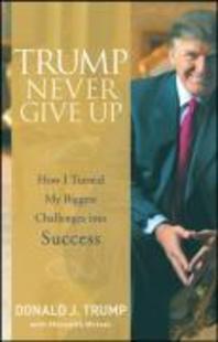[해외]Trump Never Give Up