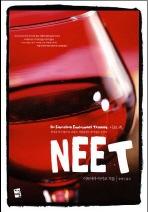 NEET(양장본 HardCover)