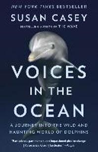 [해외]Voices in the Ocean