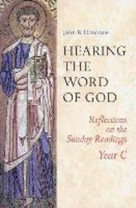 [해외]Hearing the Word of God (Paperback)
