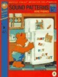 Muppet Press/Brighter Child : Phonics 2