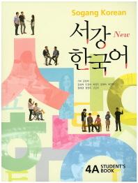 서강한국어 4A(Students Book) + 문법단어참고서