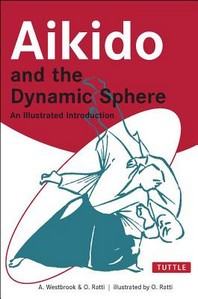 [해외]Aikido and the Dynamic Sphere