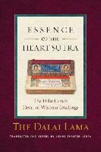 [해외]The Essence of the Heart Sutra (Paperback)