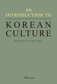 Introductin to Korean Culture