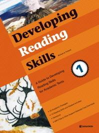 Developing Reading Skills. 1