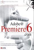 ADOBE PREMIERE 6.COM(CD 1장포함)