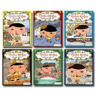 ◆어린이인기◆ 추리탐정 엉덩이탐정 (전 6권) / 단행본시리즈 / 뿡뿡시리즈 / 천재엉덩이