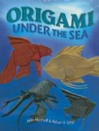 [해외]Origami Under the Sea