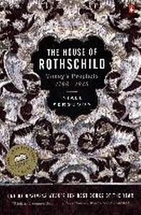 [해외]The House of Rothschild (Paperback)