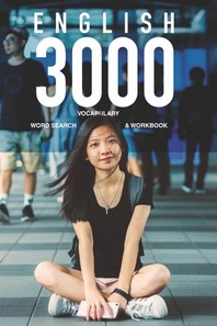 [해외]English 3000 Vocabulary word search & workbook [200 pages][6x9]