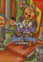 THE KING S NEW CLOTHES THE BEST THING IN THE WORLD
