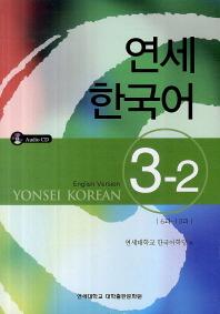 �����ѱ��� 3-2: 6��-10��(CD1������)