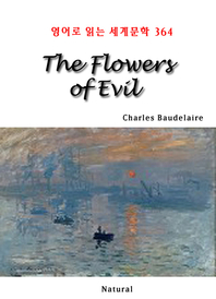 The Flowers of Evil (영어로 읽는 세계문학 364)