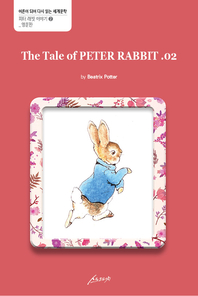 The Tale of PETER RABBIT. 02