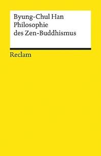 [해외]Philosophie des Zen-Buddhismus (Paperback)