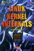 LINUX KERNEL INTERNALS(S/W포함)