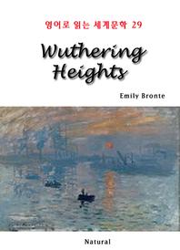 Wuthering Heights (영어로 읽는 세계문학 29)