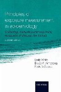 [해외]Principles of Exposure Measurement in Epidemiology
