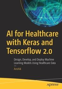 [해외]AI for Healthcare with Keras and Tensorflow 2.0