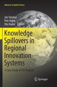 [해외]Knowledge Spillovers in Regional Innovation Systems
