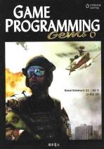 GAME PROGRAMMING GEMS. 6