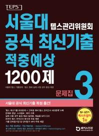 ����� �ܽ�������ȸ ��� �ֽű��� ���߿��� 1200��. 3(������)(2015 ���)(CD2������)